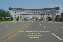 Chine - Université de Technologie de l'Hebei (50.000 étudiants)