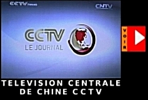 VIDEO CHINE  DOCUMENTAIRE EDMC ■ TELEVISION CENTRALE DE CHINE CCTV
